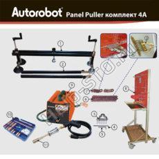 Аксессуары для точечной выправки системы Puller